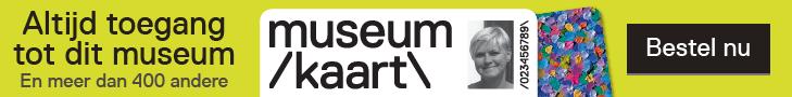 Bestel uw museumkaart