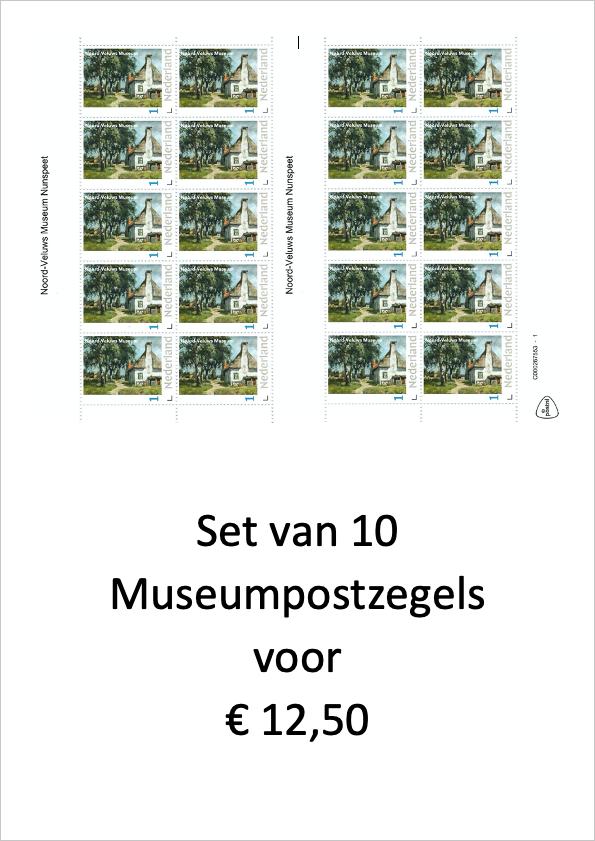 Postzegels NVM